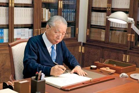 Daisaku Ikeda (© Seikyo Newspaper )