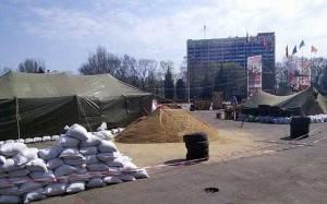 Anti-fascist tent camp on Kulikovo Field, Odessa, April 2014