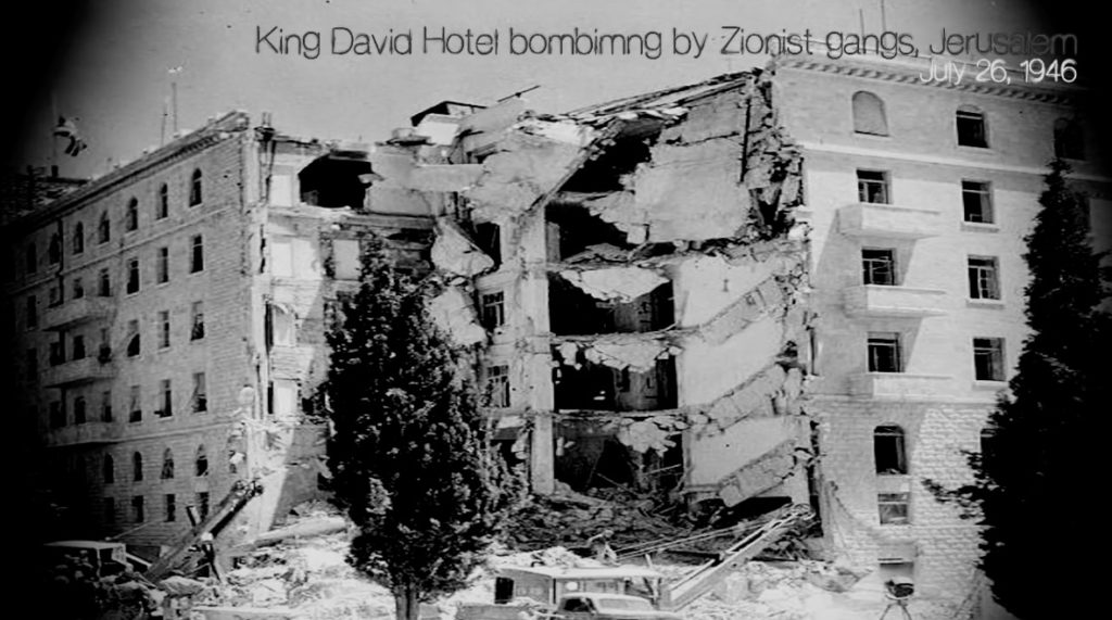 Collapsed corner walls show the damage to the King David Hotel in Jerusalem, which was blown up by an Irgun terrorist bomb in 1946, killing 93 people.